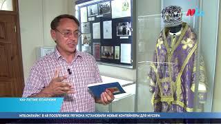 Волгоградская епархия отметит вековой юбилей