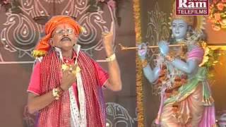 Gujarati Devotional Bhajan-Mara Gadama Beso Mara Nath-Khimji Bharvad
