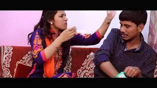 Brother Sister Love = Kon hilave pipali bhai ni ben ni ladki Song