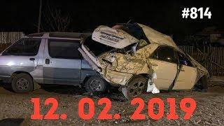 ☭★Подборка Аварий и ДТП/Russia Car Crash Compilation/#814/February 2019/#дтп#авария