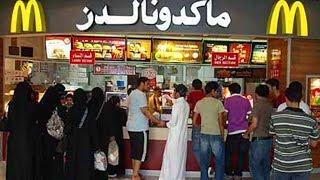 Suudi Arabistan Hakkında Bilmediğiniz 27 İNANILMAZ GERÇEK