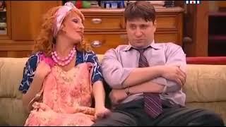 Счастливы вместе 1 сезон 51 серия Сериал