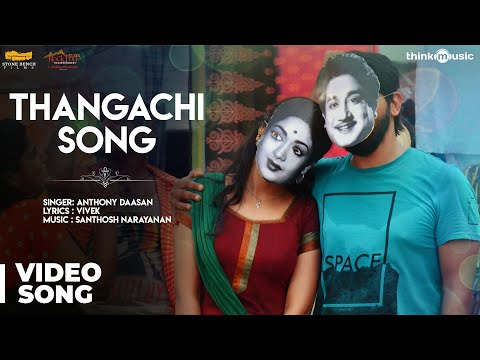 Mix - Meyaadha Maan | Thangachi Video Song | Vaibhav, Priya, Indhuja | Santhosh Narayanan