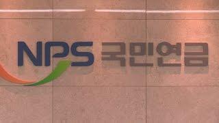 """국민연금 수급자 """"소비 절반으로…82세에 돈 바닥"""" / 연합뉴스TV (YonhapnewsTV)"""