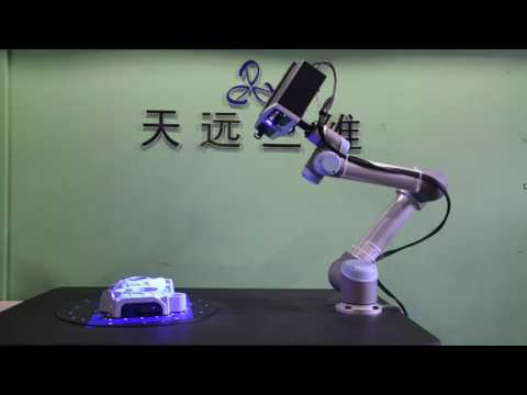 RobotScan E0505 - Robot Automatic 3D Scanning System