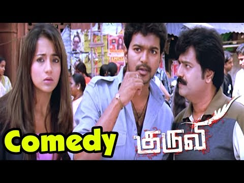 Thumbnail: Kuruvi | Kuruvi full Movie Comedy scenes | Tamil Movie comedy | Vijay & Trisha Comedy scenes | Vivek