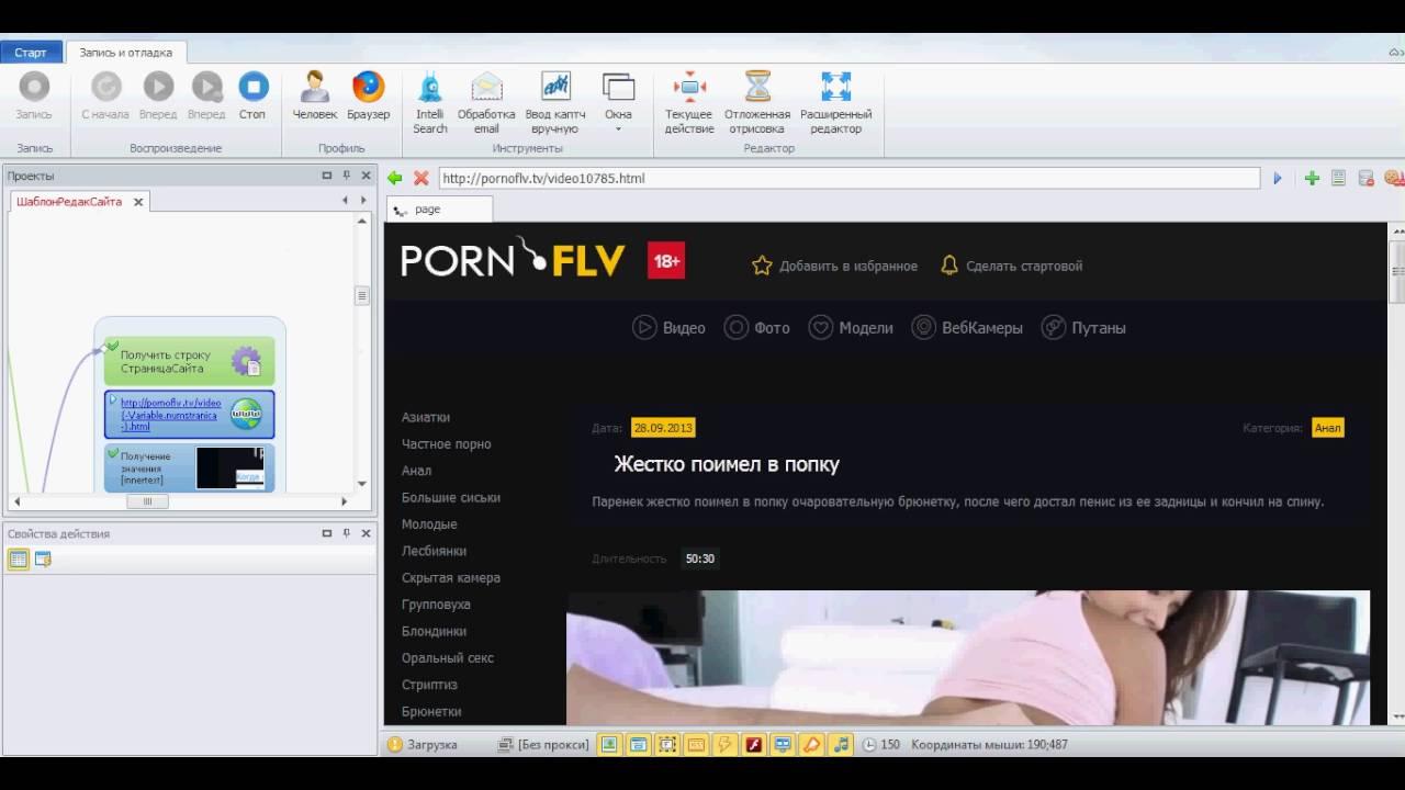 {Автоматическое Создание Сайтов для Заработка} Создание дорвеев с помощью ZennoPoster на WordPress