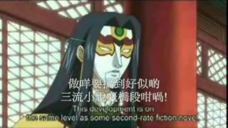 彩雲國物語 ep 18 - 性感鳳珠 (配音)