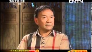 空中剧院 《CCTV空中剧院》 20130929 中央电视台首届全国少京赛获奖选手展演(访谈)
