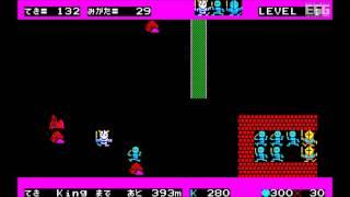 ボコスカウォーズ for PC-8801 (1984)