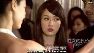 Video [EngSub] S.O.P Queen (胜女的代价) 2 minutes Trailer download MP3, 3GP, MP4, WEBM, AVI, FLV Maret 2018