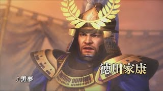 PS3/PS Vita版 2014年3月20日発売 『戦国無双4』 http://www.gamecity.ne.jp/sengoku4/