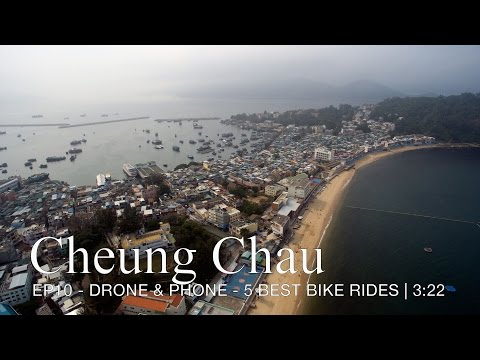 Cheung Chau – an island to get lost on a bike