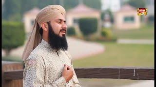 Ghulam Mustafa Qadri - Mujhe Bheek Doh - 2017