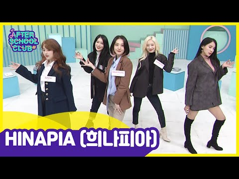 After School Club HINAPIA희나피아 has bloomed after a long wait    Episode - Ep397