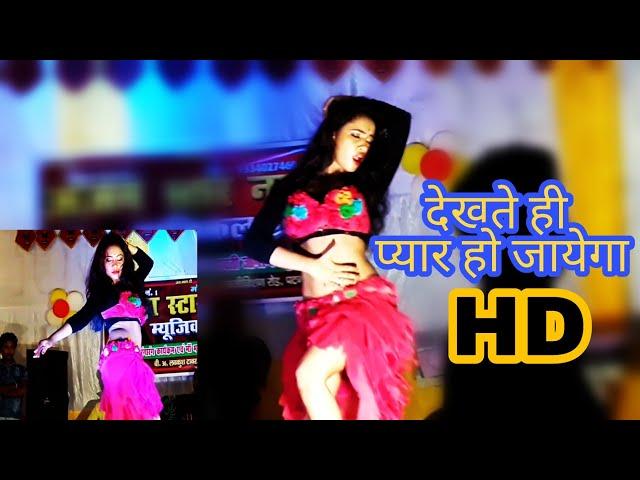 Bhojpuri Arkestra Video Song SARSO KE SAGIYA bhojpuri dance program 2018 stage show arkestra