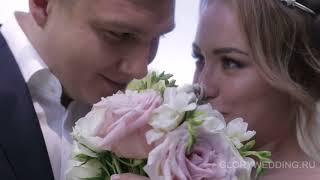 Андрей и Екатерина ''Классическая европейская свадьба'' / GloryWedding
