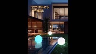 LED 동그라미 동그란 조명 태양열 충전 방수 행사장