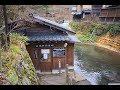 JG 4K 熊本 黒川温泉の佇まい Kumamoto Kurokawa Onsen