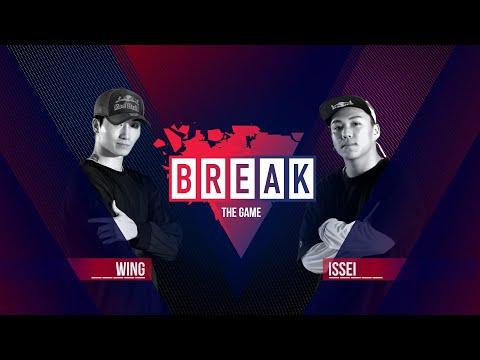 B-Boy Wing Vs. B-Boy Issei   BREAK THE GAME