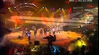 1989 - Красота спасает мир - Группа Самоцветы