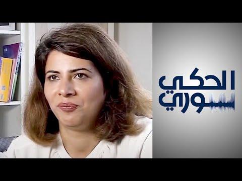 -ناجيات وليس بعد-.. حملة لدعم الناجيات من المعتقلات السورية