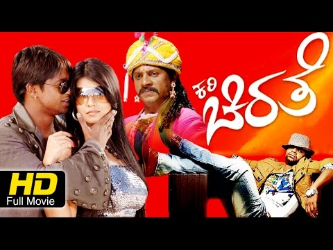 Kari Chirathe  ಕರಿ ಚರಿತೆ New Kannada #Action Movie | Duniya Vijay, Sharmila Mandre | New Upload 2016