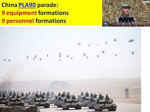 China PLA90 parade: 9 equipment formations, 9 personnel formations