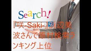 八ヶ岳ライフHP https://yatsugatake-ijyuu.com/ 電話➡0266-72-5880 LINEで気軽に聞いてみる➡ https://line.me/R/ti/p/%40tun0888u.
