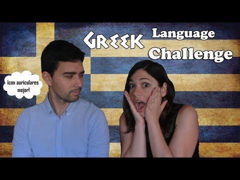 GREEK LANGUAGE CHALLENGE   Expresiones en Griego Moderno