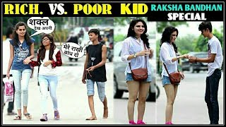 RICH  Vs  POOR KID  !! Raksha Bandhan social experiment ( heart touching ) !! 3 jokers