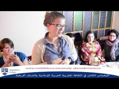 students testimonials | Host families | Middlebury school Rabat | Fall 2016