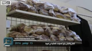 مصر العربية | العسل والفايش يجاور المصنوعات القماشية في أسيوط