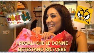 I REGALI CHE LE DONNE DETESTANO RICEVERE