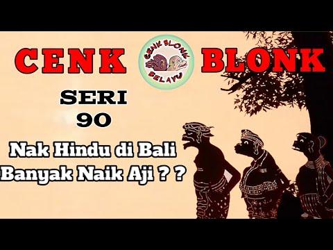 Wayang Cenk Blonk Seri 90. Nak Hindu Di Bali Banyak Naik Aji❓❓❓