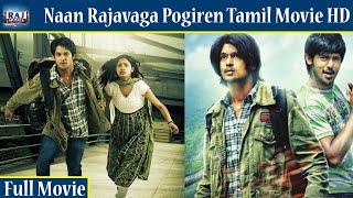 Naan Rajavaga Pogiren Full Movie HD | Nakul, Chandni | RAJ TV