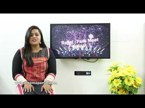 Rajini Fans Meet Special   Cinema Parvai