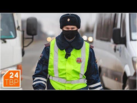 Как работает система пропусков в Казани | Новости | ТВР24 | Сергиево-Посадский городской округ