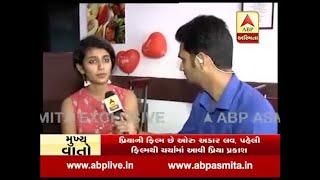 Priya Prakash Say Own Family And Education