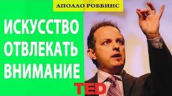 lektsii-ted-s-russkimi-subtitrami