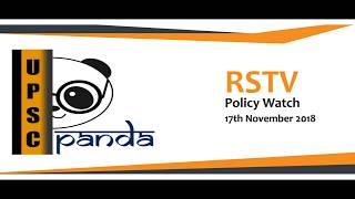 17th Nov 2018 - RSTV Summary