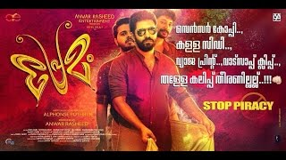 Premam piracy issue sees 3 in censor board getting arrested | Malayalam Hot Cinema News