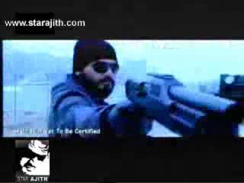 AEGAN Official Movie Song Trailers