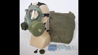 Serbian M2 Protective Mask