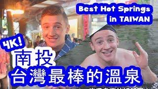 台灣最棒的溫泉旅行在南投 BEST Hot Springs in Taiwan/Nantou (4K) - Life in Taiwan #93