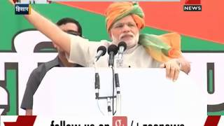 Haryana polls: PM Modi's power-packed speech in Hisar, Faridabad
