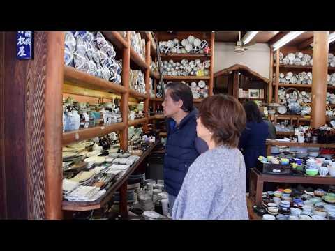 Japan Experience HD - Cooking in Japan - Kappabashi dori 合羽橋