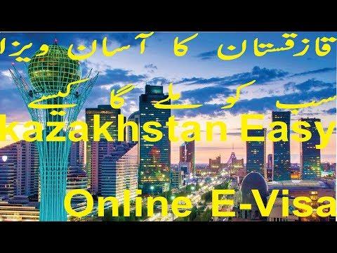 How to apply Kazakhstan e visa for pakistan, india, nepal, bangladesh 2018
