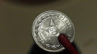 Чистка серебряных монет с помощью средства