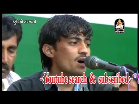 Hari Gadhvi Vijay Chauhan New Gujarati Dayro 2016 Shivratri 2016 - 1